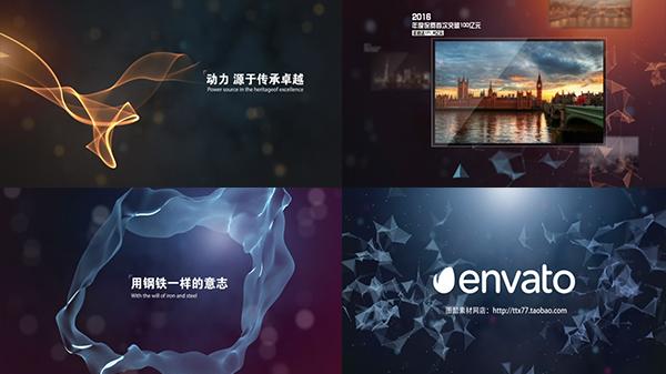 大气企业历程回顾公司形象展示年会视频产品宣传AE模板