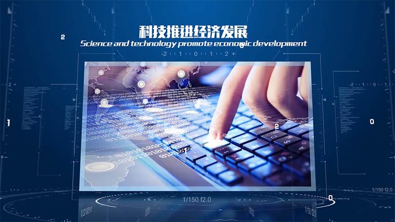 科技互联网图文照片展示AE模板