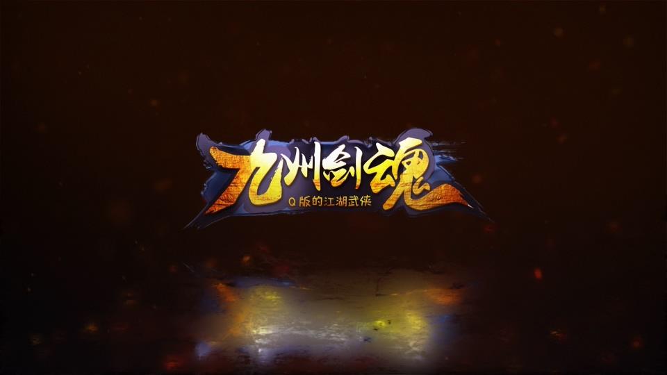 游戏主题的标志开场动画AE模板