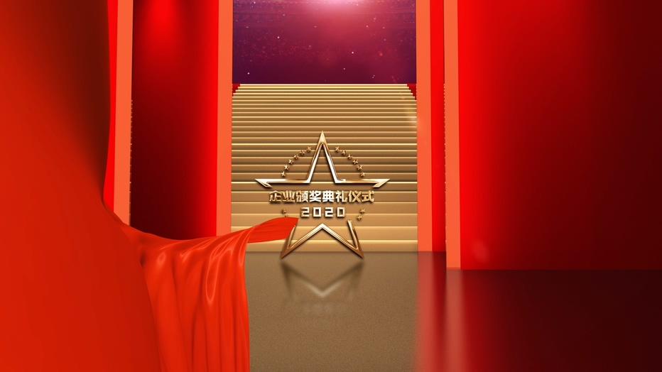 历程颁奖党政片头AE模板