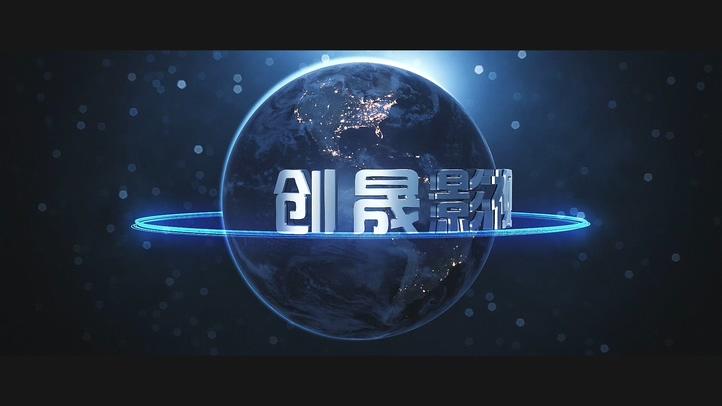 三维logo标志的大气开场AE模板