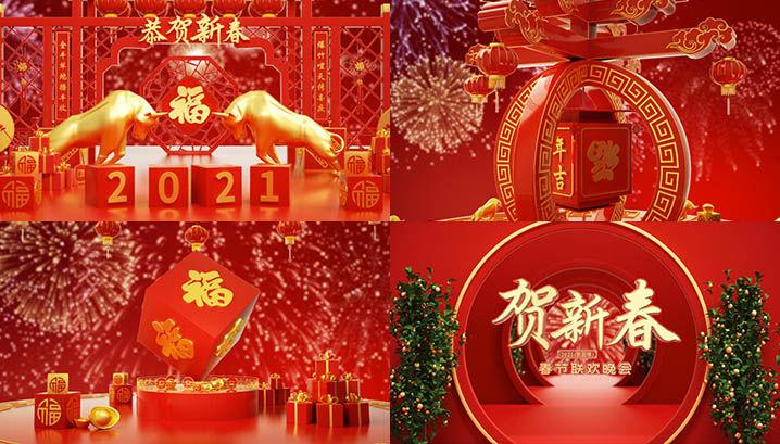中国风春晚片头AE模板
