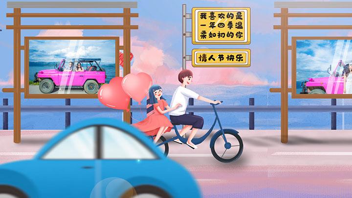 小清新浪漫情侣骑车情人节相册AE模板